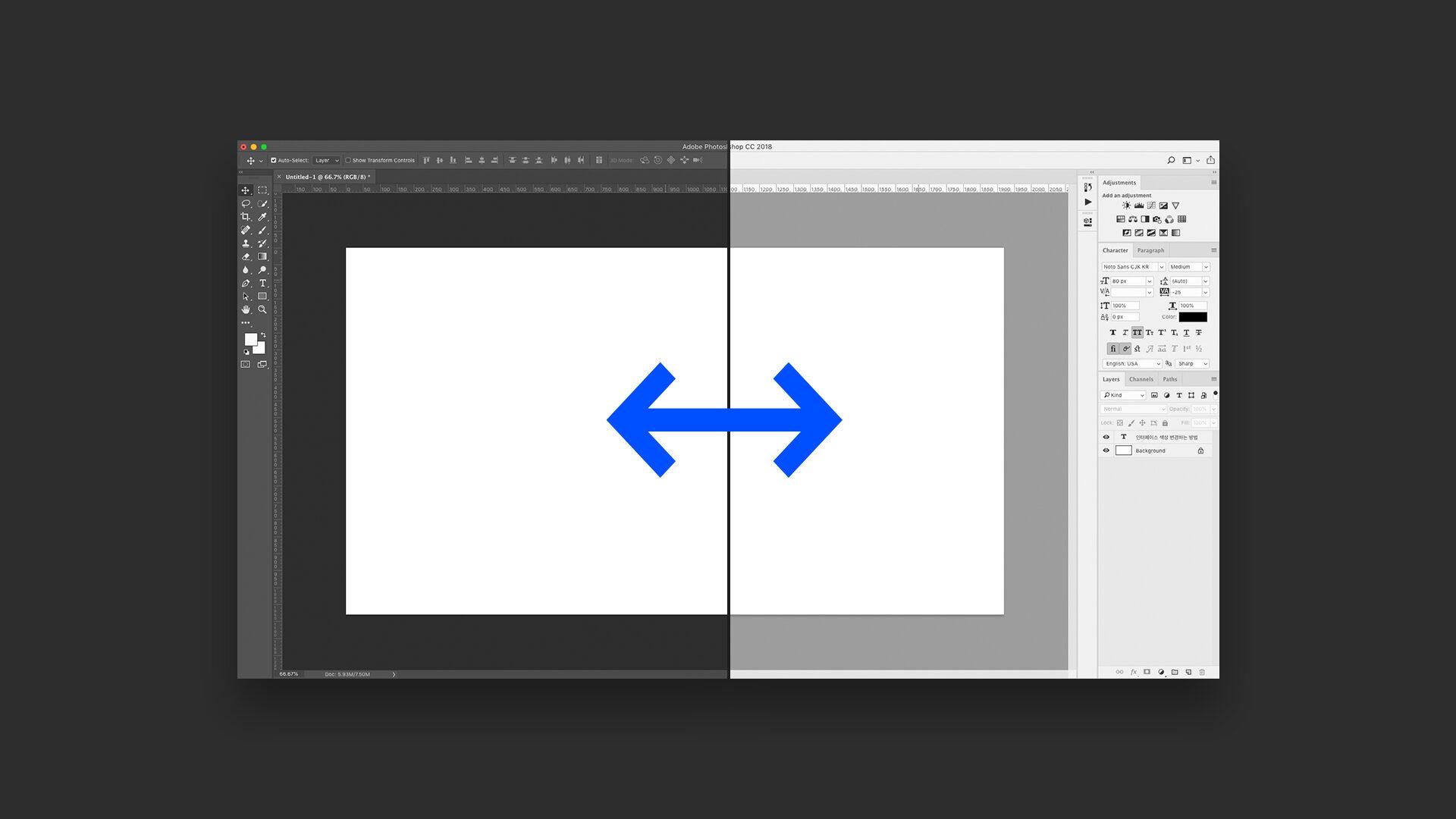 포토샵 기초강좌 - 인터페이스 색상 변경하기