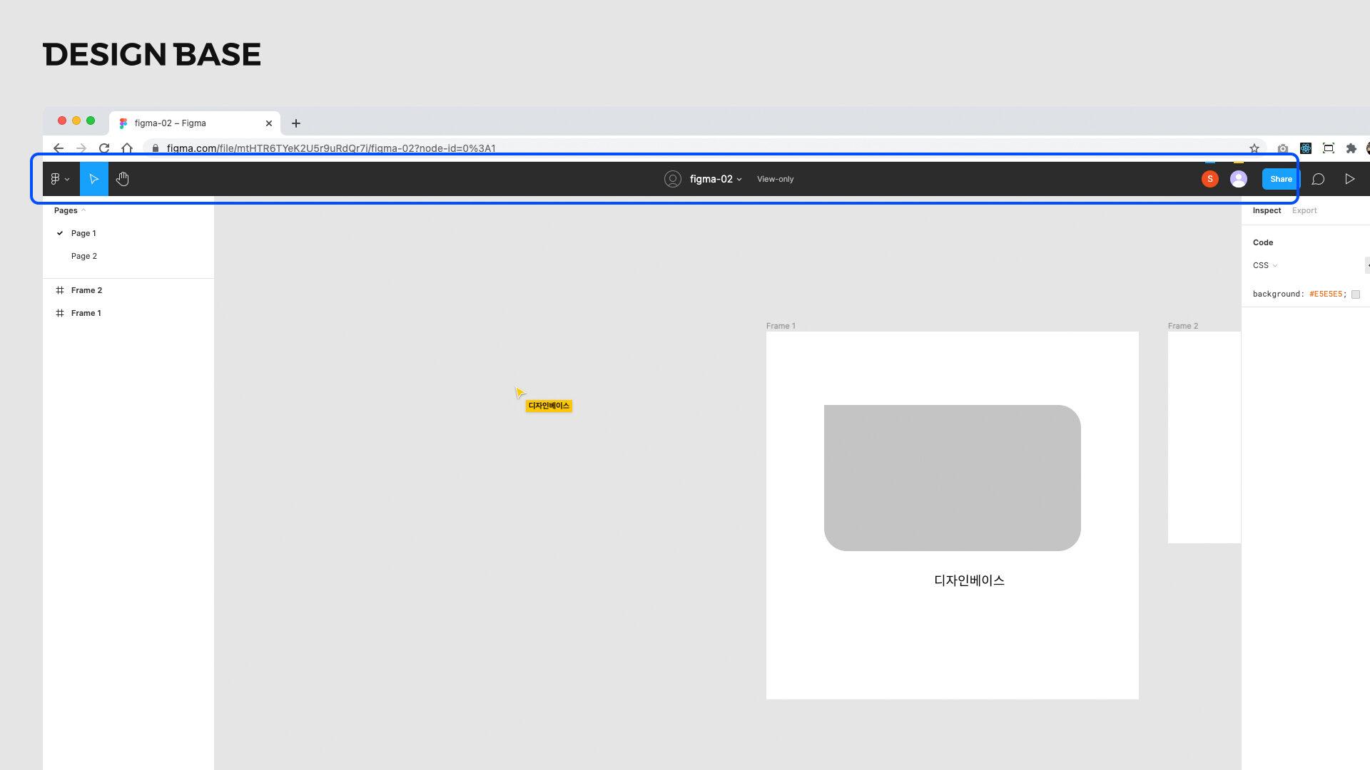 피그마 한 화면 안에서 실시간 공동 작업 기능을 통해 작업하는 화면입니다.