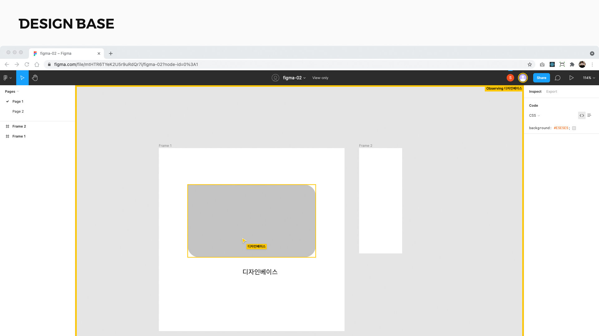 피그마 한 화면 안에서 실시간 공동 작업 기능중 특정 유저 프로필을 선택해서 유저의 작업화면을 보고 있는 예시 이미지입니다.